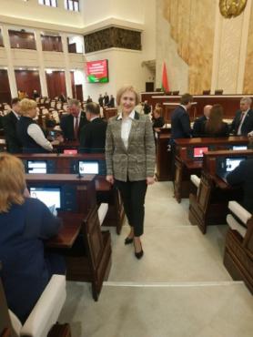 Открытие второй сессии седьмого созыва